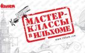 MK-bigsizesaight