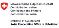 swiss_logotype